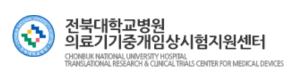 Chonbuk National University Hospital's Center for Medical Device Clinical Trials 이미지